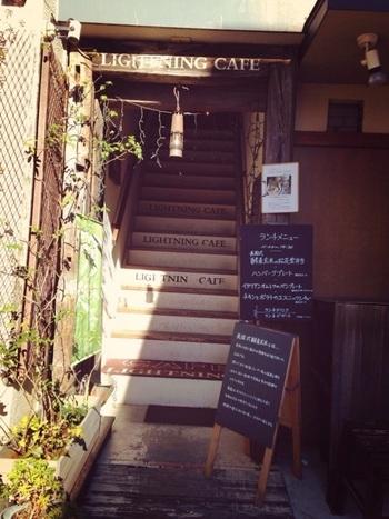 時の鐘通りにある、小さなカフェ。実はこちら、長岡式酵素玄米の代表・新井郭之さんのお嬢様が経営されているお店なのです。観光地のカフェでありながら、本格的な酵素玄米をいだたくことができるのは嬉しいですよね。