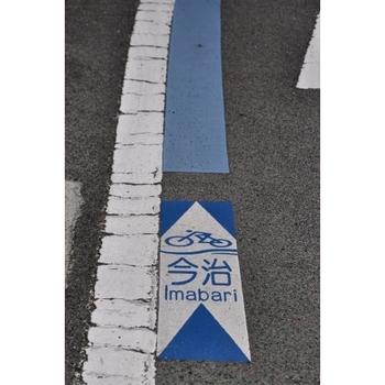サイクリングロードは尾道から今治までブルーラインで示されており、道を知らなくても地図なしで渡れるので初心者でも安心です♪車でもいけますが、ぜひサイクリングを利用してみてくださいね♪