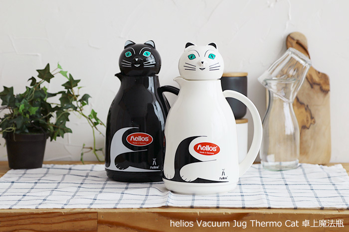 可愛いネコちゃんは、なんと卓上魔法瓶。有名ホテルなどでも使用されている、ドイツの魔法瓶メーカーhelios(ヘリオス)のものです。ちょっぴりレトロなデザインも魅力的♪