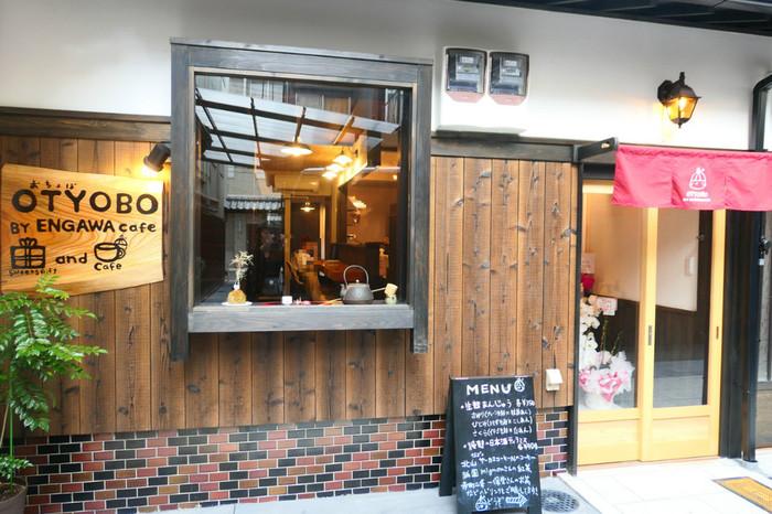 『OTYOBO』カフェは、市役所駅から徒歩5分の場所にあります。京都で人気のお麩料理のお店『えんがわカフェ』の2号店として2017年にオープンしました。それぞれメニューが違うので、両方に足を運んで京都名物のお麩を味わってみるのも◎