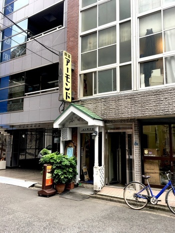 小伝馬町駅から歩いて約3分のところにある喫茶店「アーモンド」は、ビルの1階にひっそりと佇む知られざる名店なんです。小伝馬町を訪れたら、ぜひ立ち寄ってみてはいかがでしょうか?