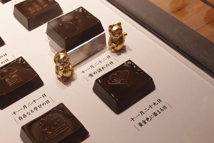 マスコットキャラクター「加加阿ちゃん」が今日のチョコレートを示してくれています♪旅の記念にはもちろんお誕生日や記念日のプレゼントにもぴったりです。数量限定なので、絶対手に入れたい日には早目の来店がおすすめ。