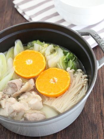 優しい酸味の旬のみかんをお鍋に。見た目のインパクトだけでなく、みかんはとてもお鍋に合うんです。もちろん、柚子やかぼすなどでもOKで、柑橘によって風味が変わるのも面白いですね。みかんは皮ごと使うので、農薬の心配がないものがおすすめ。