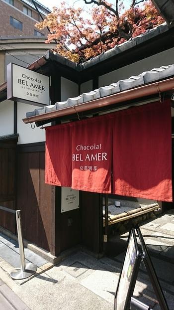 朝晩の涼しい風が秋の香りを運ぶとっておきの季節、京都へ訪れるという方も多いのではないでしょうか。観光地として世界中から注目が集まる京都で、近年、チョコレートショップが数多くオープンしているんですよ。