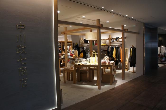 1716年に奈良で創業した「中川政七商店」は、オリジナル商品はもちろん、全国から厳選した商品を取り扱っています。日本の伝統を継承しつつ、現代の暮らしにフィットするデザインのアイテムが人気です。そんな中川政七商店では、お菓子も取り扱っています。