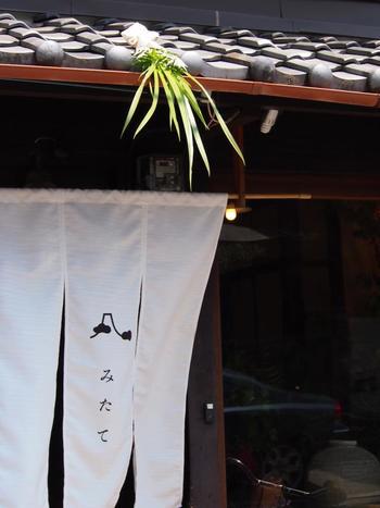 2013年4月、京都北区の趣きある町屋の一角に、山野草など季節の植物を扱う花屋が誕生しました。
