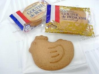 選び抜いた高品質の小麦粉と厳選された発酵バターを使用した、王冠をかぶったプリンセス!