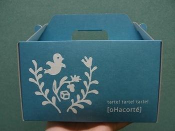 可愛いギフトボックスなので、贈りものにもぴったり!まさしく'幸せを運ぶ青い鳥'のようです。