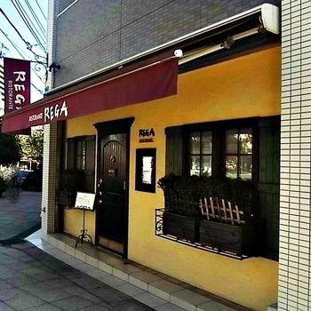 石川町駅から徒歩わずか1分。黄色い外壁が印象的な「REGA(レガ)」は、知る人ぞ知る大人気イタリアンレストラン。