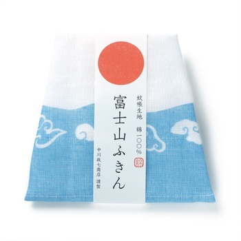 綿100%の富士山ふきん。富士山の周りに雲が浮かんでいるデザインはこのまま飾っておきたくなるほどキュートですね。