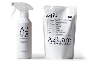 おもてなしの一番最初は、玄関のこもった匂いを取り除くこと!デフューザーなどで好きな香りを付ける前に、シュッシュっとケアしましょう。玄関だけでなく、すべての部屋に使えますよ。A2 CareはANAのラウンジや機内のお掃除に使われている、実力はお済み付きの消臭スプレーです。