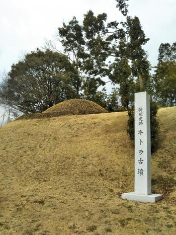 高松塚古墳と並んで歴史的に重要な意味合いを持つのが「キトラ古墳」。高松塚古墳と同じく壁画があり、やはり二段式の円墳となっています。