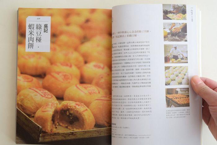 港町でもある高雄は海産物はもちろん台湾の美味しいものがいっぱい!普段馴染みのない台湾グルメにも挑戦してみたくなりますね。