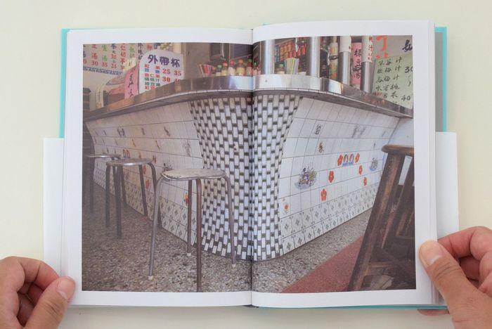 台湾全域の美味しくて個性的なお店が紹介されているこの本は、かき氷だけでなくお店で働く人や周辺にもスポットを当てています。美しい写真でレトロな店内や町並みを眺めるだけでも充分に楽しめます。