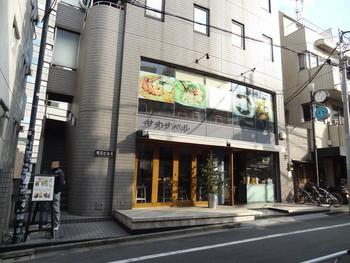 恵比寿駅から徒歩4分、ビルの2階にある「新東記(シントンキー Sin Tong Kee)」は、シンガポール人のパトリシア・チアさんが東京で働いた後、2005年に開業しました。シンガポールで祖父の代から営むレストランの味を継承し、2006年にはシンガポール政府観光局に第一号認定シンガポール料理店の称号を受けたそうです。