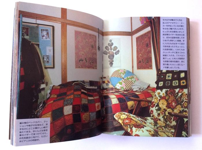 どこか懐かしい手作りのぬくもり溢れるお部屋。女の子らしいちょっぴりレトロな空間です。