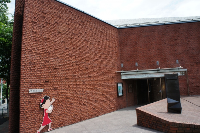 漫画「サザエさん」の原作者として知られる長谷川町子さんが、姉とともに好きな作品を購入し集めた美術品を展示する「長谷川町子美術館」。年に数回、来館者が自由な感性で鑑賞できるような収蔵コレクション展を開催。 館内にある「町子コーナー」では「サザエさん」をはじめ「いじわるばあさん」などの漫画の原画や磯野家の模型などを展示。毎年夏に開催される「アニメサザエさん展」は、全館で「サザエさん」の世界を楽しめ人気です。