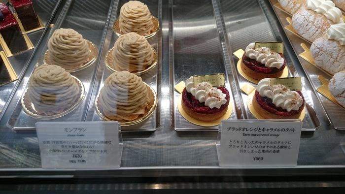 抹茶やお麩など和の食材を使ったモンブランや、10分しか賞味期限がないモンブラン、老舗洋菓子店のショコラモンブランなど、どれも美味しそう…♪京都を訪れた際には、ぜひ味わってみたいですね。