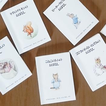 「こねこのトムのおはなし」 ビアトリクス・ポター (著), いしい ももこ(翻訳)   福音館書店  ピーターラビットのお話シリーズには、猫が主役のお話もいくつかあります。 こねこのトムのお話では、やんちゃな子猫の活躍に母猫が振り回されたり、無邪気な子ねこの振る舞いに思わず笑顔がこぼれます。  同じ作者の猫が主人公の絵本には、他に、「モペットちゃんのおはなし」「ずるいねこのおはなし」などがあります。ふわふわのドレスを着たこねこちゃんがとても可愛らしいです。  ※上記3枚 筆者撮影