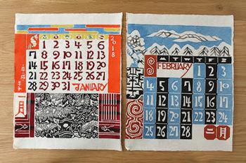 手漉き和紙に型抜き染という伝統技法で作られたカレンダー。和室に置くならこんなカレンダーはいかが?