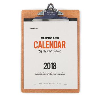 クリップで留められたアメリカンな雰囲気のカレンダー。立てかけても良し、吊り下げても良しです。