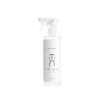 肌に優しい洗剤なら、赤ちゃんがいるご家庭でも安心ですよ。