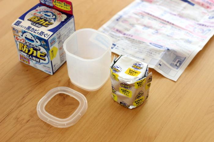 防カビ用のくん煙剤を使用するのも、カビの予防効果が高くおすすめです。こちらの商品は、浴室が水で濡れていても使える上、洗い流す手間がないので気軽に使うことができます。