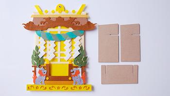 イラストレーターで画家のトヨクラタケルさんとのコラボレーションの『ソフト神棚』は、明るい色合いのフェルトで出来ているんです。神棚の大原則はしっかり守りながら、可愛らしい神棚が実現しています。付属パーツを組み立てれば、自立可能で棚の上などに飾れます。