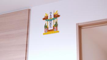 壁にかけたり、棚の上に立てかけたり、小さなスペースに飾ることが出来ます。朝起きて、手を合わせるだけでなんだか一日頑張れそうな気がします。