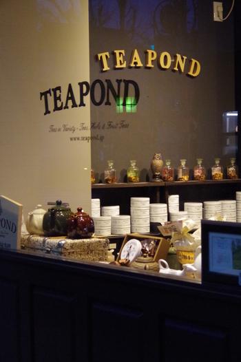 せっかく紅茶を楽しむなら、専門店へどうぞ。紅茶の知識がなくても、茶葉に合った煎れ方、飲み方ができるだけでなく、紅茶にあったスイーツも一緒にいただけますよ。