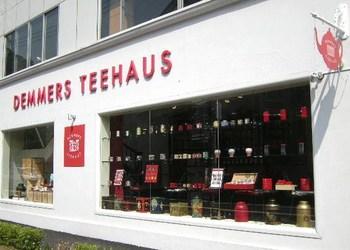六本木駅から徒歩約4分。国立新美術館の近くにあるこちらのお店はウィーン発祥の紅茶ブランドを扱っています。