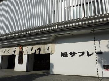 明治時代の創業から、ずっと鎌倉で営業し続ける豊島屋。本店では、鳩サブレ―をモチーフにした雑貨や、季節ならではの地元の和菓子を購入することができます。
