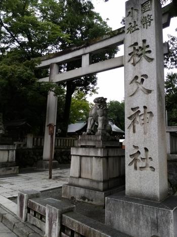 秩父地方の総鎮守である秩父神社は、創建2100年以上の由緒ある神社です。秩父駅から徒歩約3分とアクセスも良いので、秩父観光に来たらぜひ立ち寄りたいスポットのひとつ。
