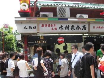 冒頭でも紹介した浅草でも特に人気の観光スポット、雷門から浅草寺まで約100m土産物屋が続く仲見世。その一角、浅草寺近くに店を構える「木村家本店」は、浅草に多くある人形焼店の中で最も古い元祖のお店として知られています。
