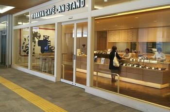 新宿NEWoManにある「トラヤカフェ・アン・スタンド」はあんペーストでおなじみのお店ですが、実は美味しい焼き菓子もありますよ♪