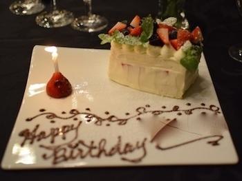 予約すれば、サプライズケーキにも応じて頂けます。