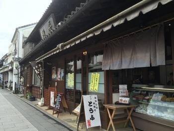蔵造りの町並み沿い、時の鐘近くにあるお豆腐屋さん。菓子屋横丁からは歩いて3分ぐらいで到着します。町並みに合うレトロな佇まいがステキですね。