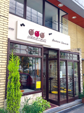 大阪市天王寺区にある「なかたに亭(nakatanitei)」。大阪で美味しいチョコレートケーキと言えば、必ず名前があがる程、チョコ系のケーキが美味しいと有名なお店です。