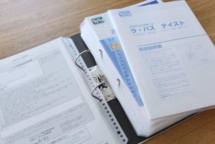 バインダーではクリアケースを使ったり、書類にパンチで穴を開けて直接綴じる方法も。厚みがあるバインダーが多いので、冊数が少なくてすみます。