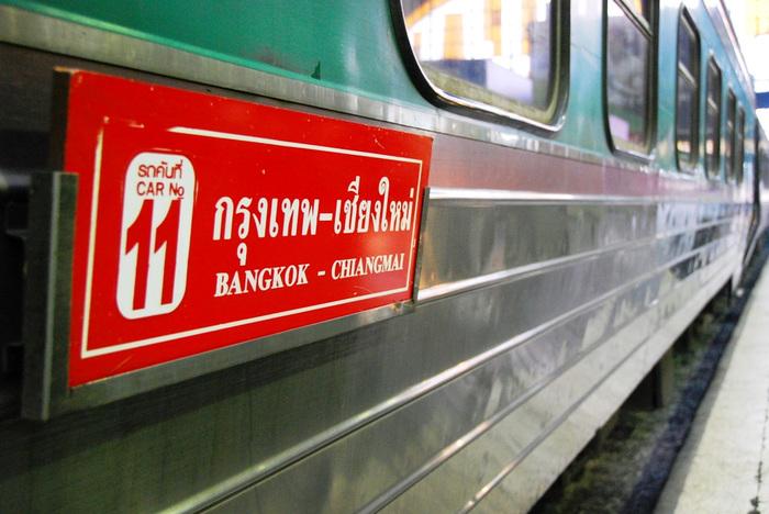 バンコクからチェンマイにはいくつかバスが運航していますが、その種類はさまざま。一番、手ごろな価格ですが、長旅にもなるので、初心者さんにはあまりおすすめできないかもしれません。  *写真はイメージです