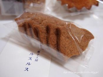 こちらは「ちどり」という名前のクッキーで、ベルギーの「スペキュロス」というお菓子をアレンジしたもの。ちょっぴり固めのパリッとした食感でシナモンがよく効いています。