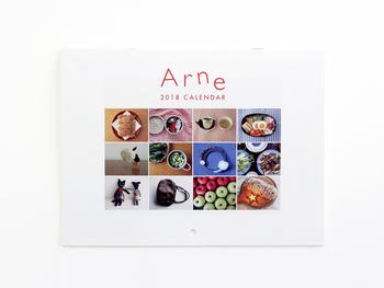 """イラストレーター&ブックデザイナーの大橋歩さんが手掛ける""""衣・食・住""""を主なテーマとしている雑誌「Arne(アルネ)」。こちらのカレンダーは、Arneに掲載された素敵な写真たちで構成されています。"""