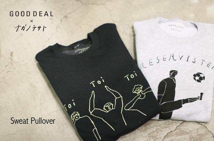 同じイラストが、Tシャツにもなっています。黒いTシャツに黄色い線画、グレーのTシャツに黒いイラストがぐっと映えます。