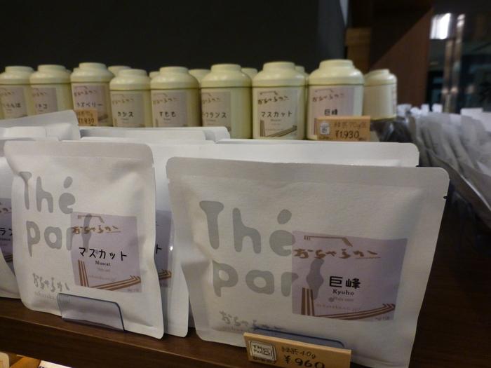 茶葉の他、ティーバッグの商品も。お好みに合わせて選んでみては?1パックが10杯分程度の量なので、いろんな種類を楽しむのもよさそう。