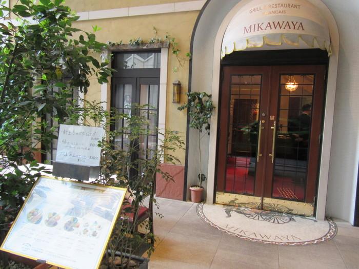 明治20年、三河屋食料品店として開業した「銀座みかわや」は、王道の洋食を提供してくれる銀座の中でも有数のレストランです。