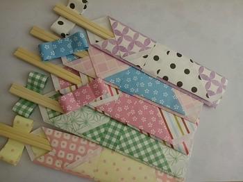 こだわればこだわるほど味わいの生まれる箸袋は、作る時も使う時も思い出に残ります。オリジナルの箸袋でお客様をお迎えしましょう。プレゼントとして持って行ったり、箸袋にメッセージを書いたりするのも良いですね☆
