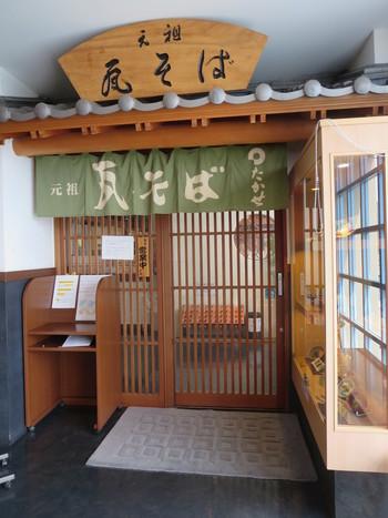 昭和51年創業の「たかせ」は瓦そばの元祖として知られるお店です。下関の名物「瓦そば」ですが、下関からフェリーで5分の門司港レトロでも大人気なんです!