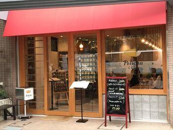 食パンで有名なペリカンが、2017年8月に始めたカフェ*田原町駅から歩いてすぐのところにあります。