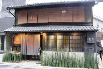京都で美味しいイタリアンとして人気のこちらのお店。ランチ営業は土日のみの営業です。人気のお店なので予約して行くことをおすすめします。