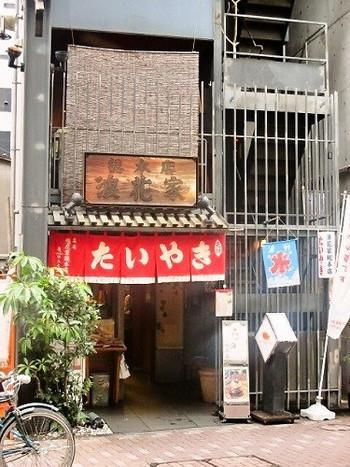 「浪花家総本店(なにわやそうほんてん)」は、創業100年以上の老舗和菓子屋です。麻布十番駅のすぐ近くにお店を構えています。